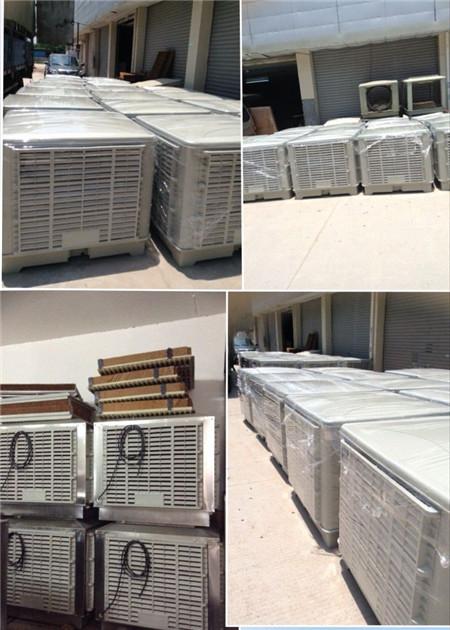 东城环保空调工程厂家批发-如何选购好的工厂降温冷风机设备
