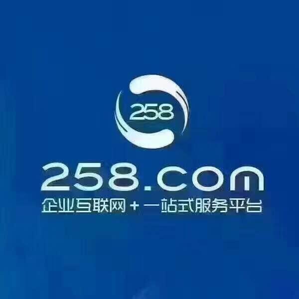江苏二五八网络科技有限公司南通分公司