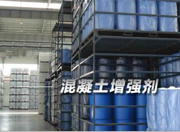 混凝土回弹提高剂专业供应商|宝鸡混凝土表面增强剂