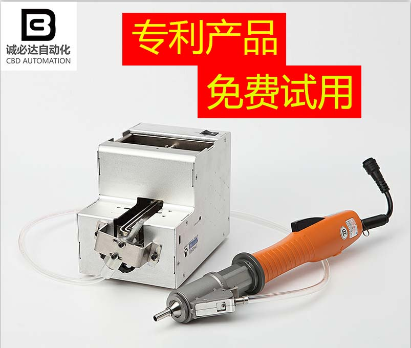 东莞品牌好的自动送料锁螺丝机哪里买——直销手持式螺丝机