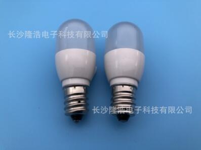 灯泡就选长沙隆浩电子——湖南灯泡
