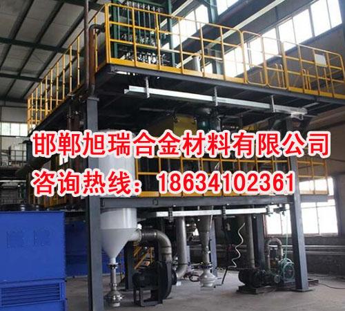 甘肃金属粉末冶金 旭瑞合金材料提供专业金属粉末冶金