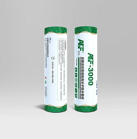 APF-3000压敏反应型自粘高分子防水卷材厂家哪家好