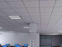 办公室厂房天花板,石膏板,矿棉板吊顶价格