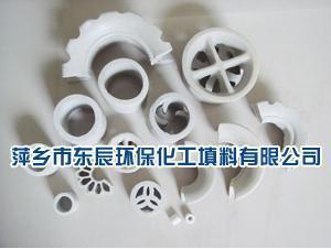 江西洗涤环-萍乡金属填料厂家推荐