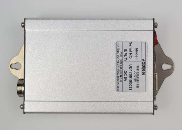 广州哪里供应的AD称重变送器模块更好 厂家直销的串口称重模块