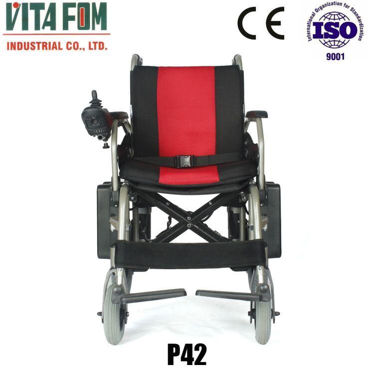 老年残疾轮椅价格-选质量硬的老年残疾轮椅-就到维峰机械