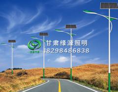 宁夏价格太阳能路灯_甘肃绿源节能照明工程_具有口碑的太阳能路灯公司