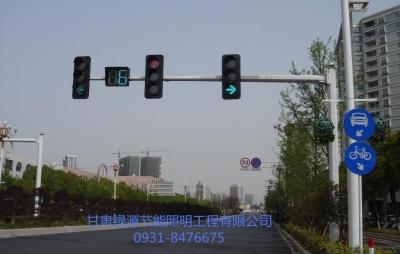 定西交通信號燈價格-甘肅質量好的交通信號燈供銷