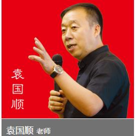 深圳可靠的企业讲师团-可信的免费