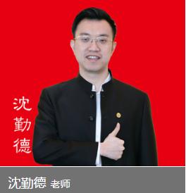 具有价值的免费-找有实力的企业讲师团就到广东壹玖文化传媒