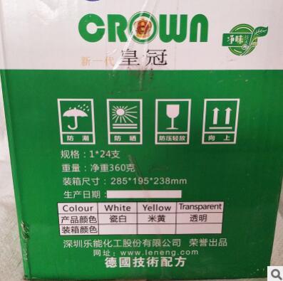 岳阳玻璃胶专业供应商|湖南木工胶