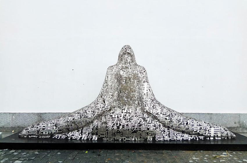 景观雕塑|北京同泽景∞园_艺↑术主题雕塑设计新颖