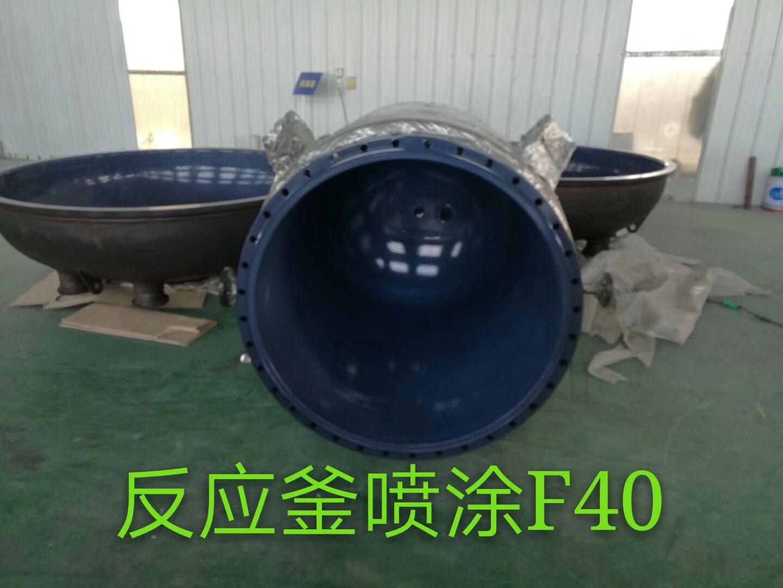 赣州钢衬四氟管道厂家-专业的钢衬四氟管道供应商_乾达化工设备