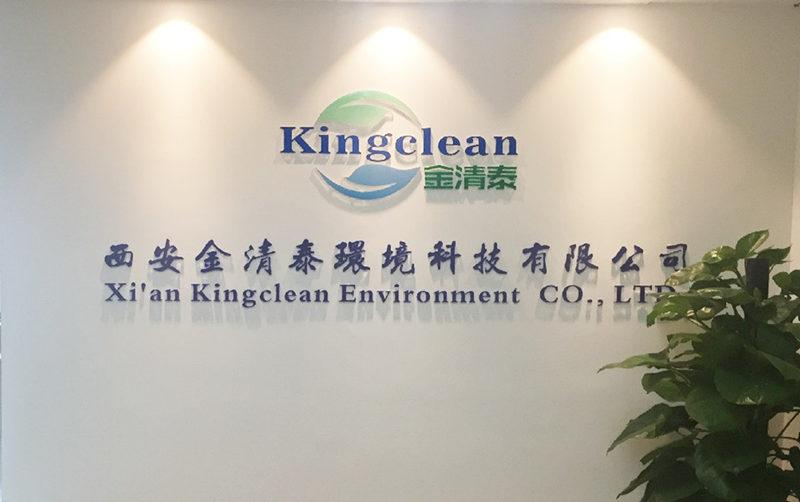 西安娛網棋牌遊戲大廳下載環境好氧發酵推薦|藥渣發酵