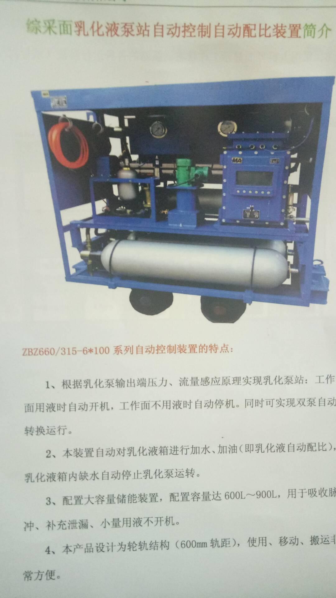 传感器系列 长沙价位合理的乳化液泵哪里买