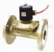 长沙湘麓电子_专业的电磁阀提供商-防爆高压电磁阀