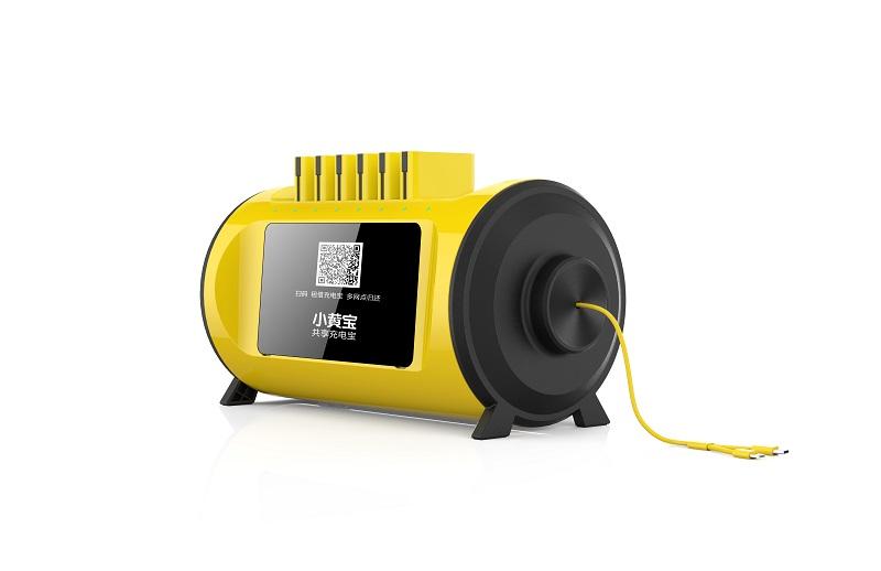 杭州共享充电宝-河南可信赖的小黄宝充电宝招商