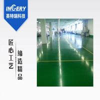 英特瑞固化剂专家彩色混凝土渗透密封固化剂地坪施工
