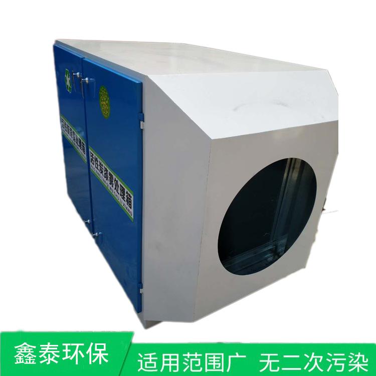 活性炭环保处理箱