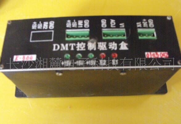 长沙湘麓:K-300控制驱动盒欢迎您来面议,采购!