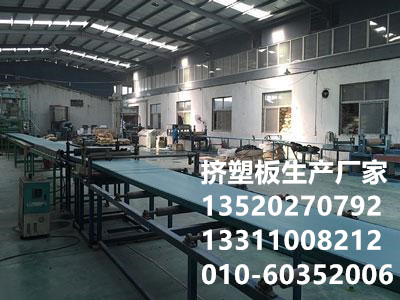 河北雄安县挤塑板生产厂家