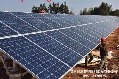 酒泉光伏发电-想买高质量的光伏发电就来甘肃绿源节能照明工程