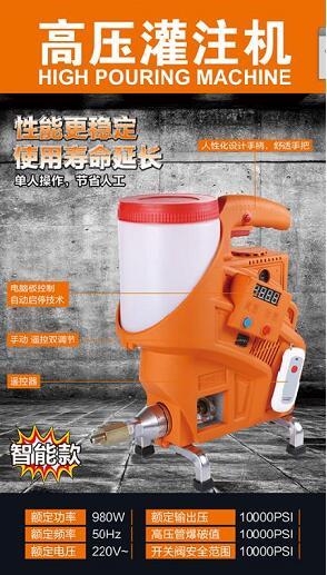 墙体打磨机 专业的灌注机鑫韵机电设备商行供应