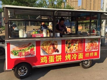 沈阳专业的电动餐车推荐-大兴安岭电动餐车