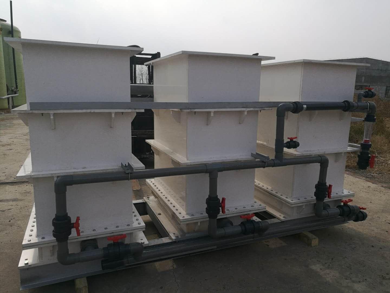 上海化工废水处理-江苏化工废水处理公司推荐