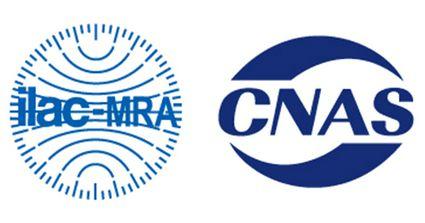 哪儿有提供称心的青岛CNAS咨询服务,青岛CNAS咨询哪家有