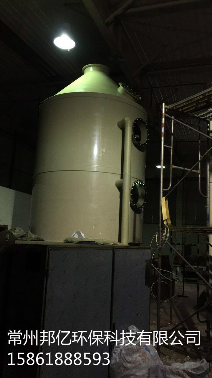 批发废气处理|常州邦亿环保科技提供实用的活性炭吸附箱