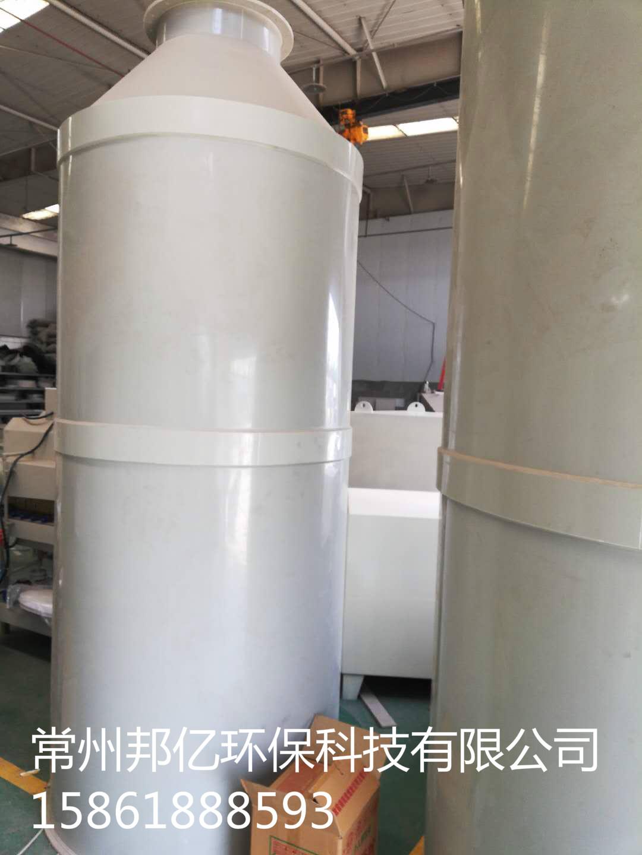 价位合理的废气处理_常州邦亿环保科技供应报价合理的活性炭吸附箱