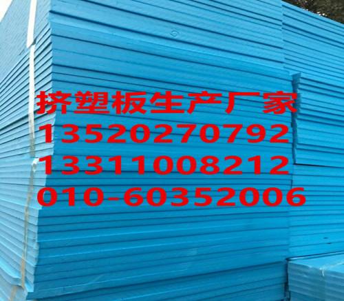 不错的霸州挤塑板生产厂家就是长盛佳建材_廊坊市挤塑板厂家批售
