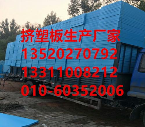 河北涿州市挤塑板厂家