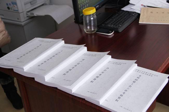 新疆施工資料裝訂哪家可靠-阿勒泰施工資料裝訂