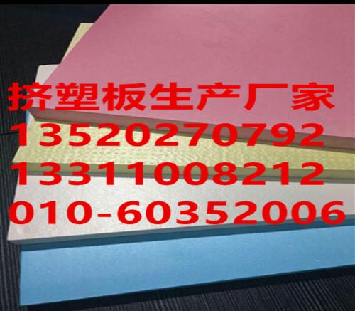 涿州普通挤塑板厂家代理商