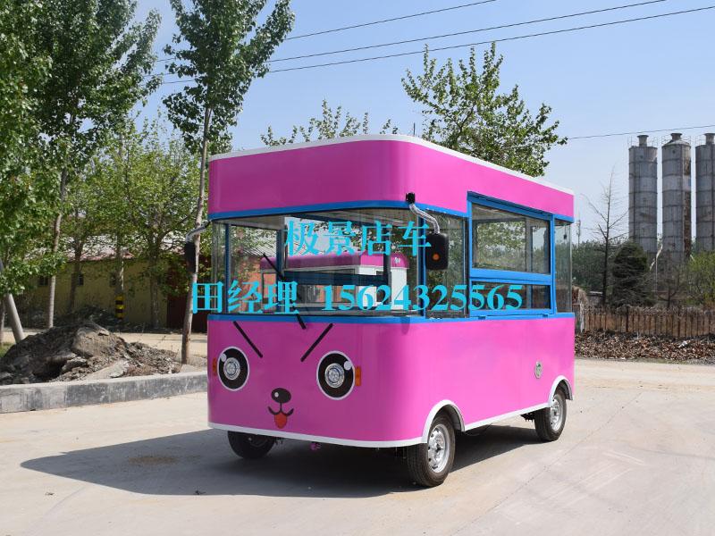 德州专业的移动餐车_厂家直销|石家庄移动餐车