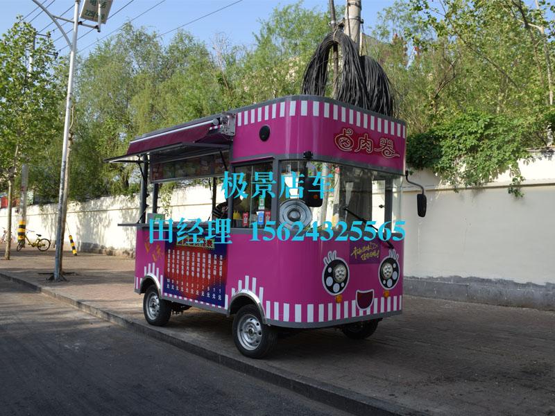福建街景餐车厂家直销 专业的街景餐车【供应】
