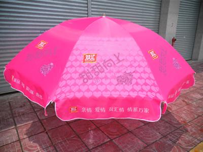 广州高尔夫伞厂家-桃源镇创亿雨具厂实用的广告伞