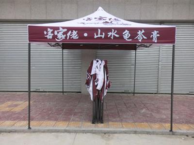 廣州禮品傘廠家生產|在哪能買到廣告帳篷