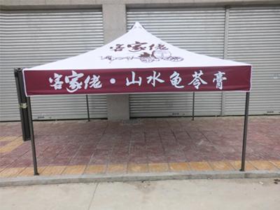 廣告工藝品傘_廣東可靠的廣告帳篷供貨商