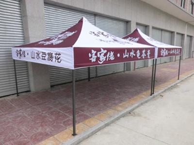 广东自动伞厂家生产-物超所值的广告帐篷优选桃源镇创亿雨具厂