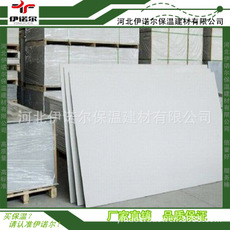 大足水泥纤维板 想买质量好的水泥纤维板上哪