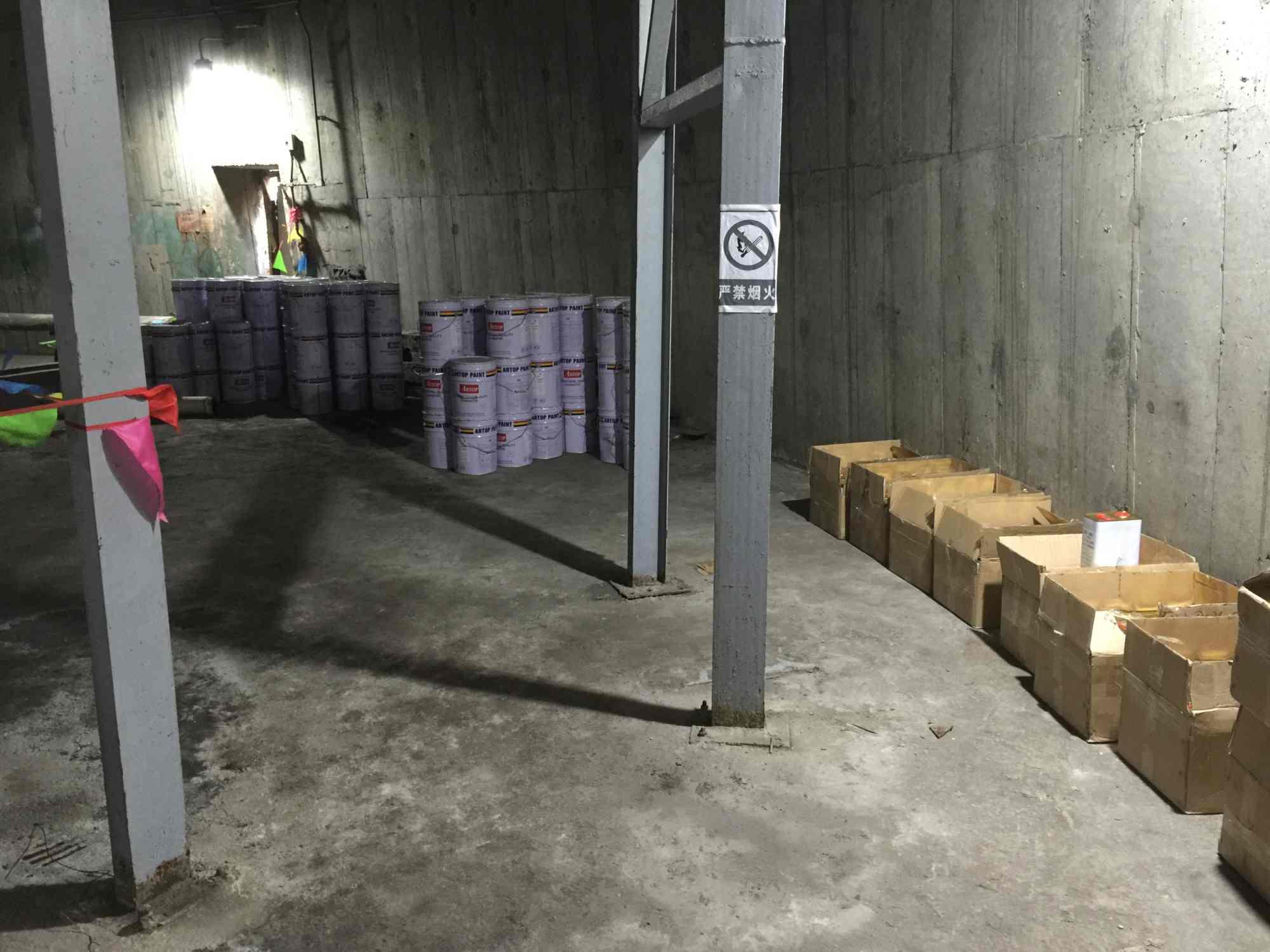广州雅特霸力化工批发合盾阻燃玻璃钢-阻燃剂价格