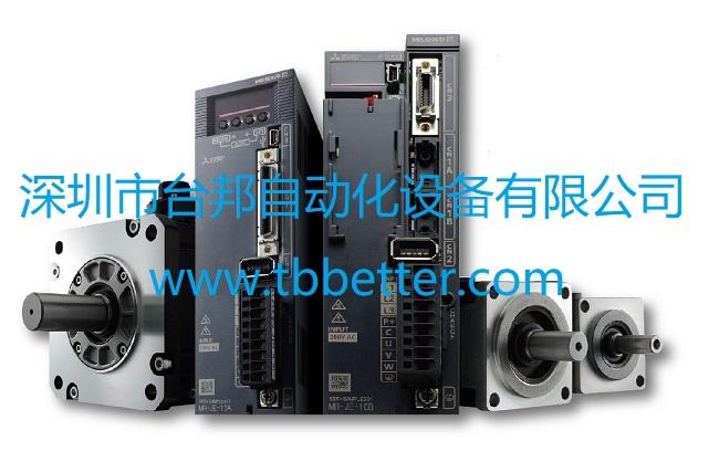 超值的伺服电机台邦自动化供应|东莞三菱伺服代理商