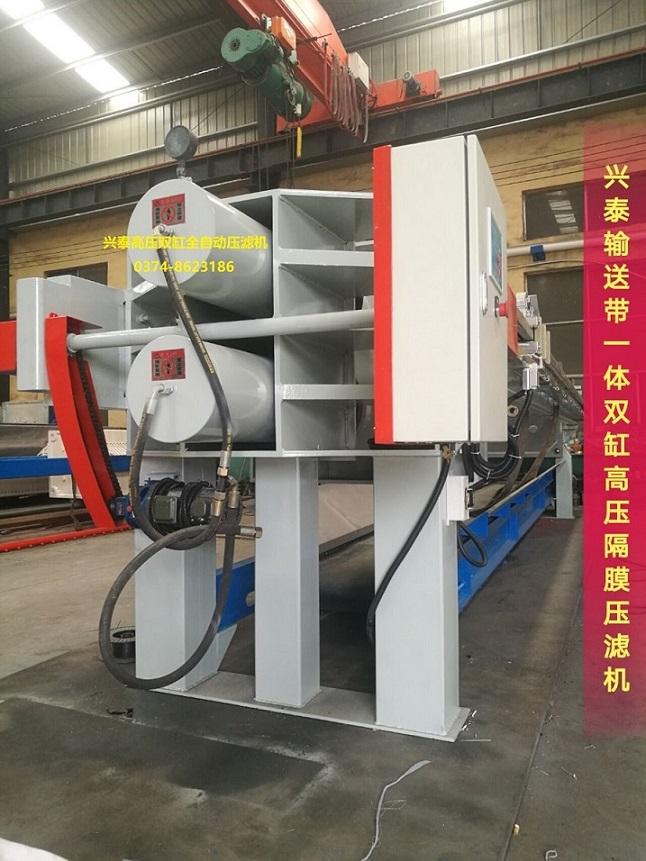 超高压双缸隔膜压滤机兴泰过滤设备专业制造