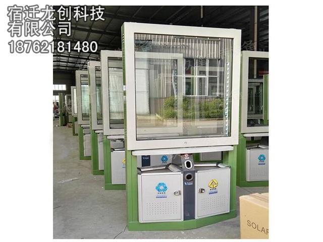 江苏太阳能广告垃圾箱生产厂家,宿迁太阳能广告垃圾箱LJX-01供应商