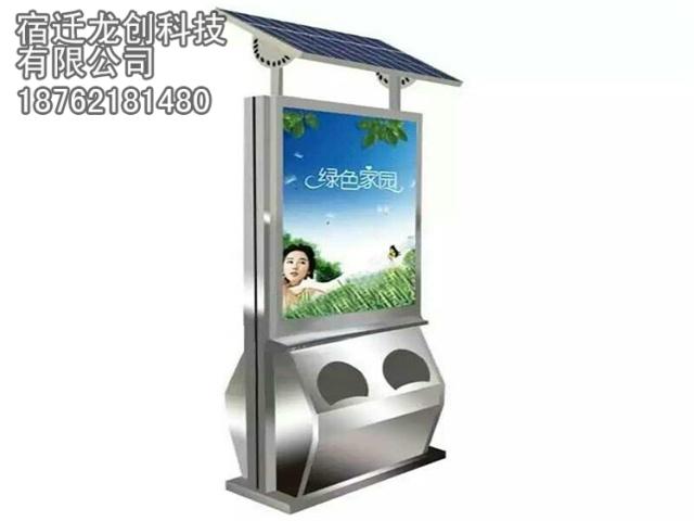 江蘇太陽能廣告垃圾箱_龍創科技太陽能廣告垃圾箱LJX-01經久耐用