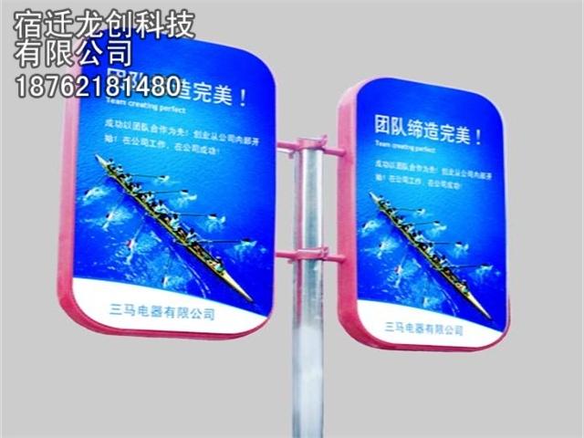 江苏灯杆灯箱LC-DGDX-02生产厂家-专业的灯杆灯箱